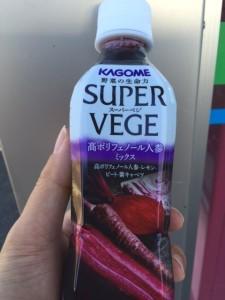 KAGOMEスーパーベジ