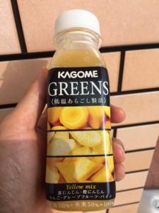 KAGOME_GREENS